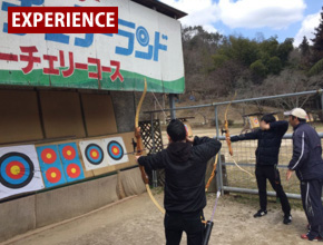 Archery experience(Saiki international archery land)