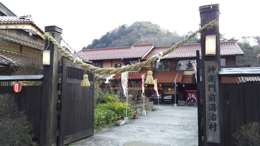 神と共に楽しむ舞い「神楽(かぐら)」のテーマパークが広島県にはあります。