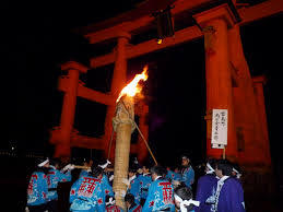 宮島鎮火祭