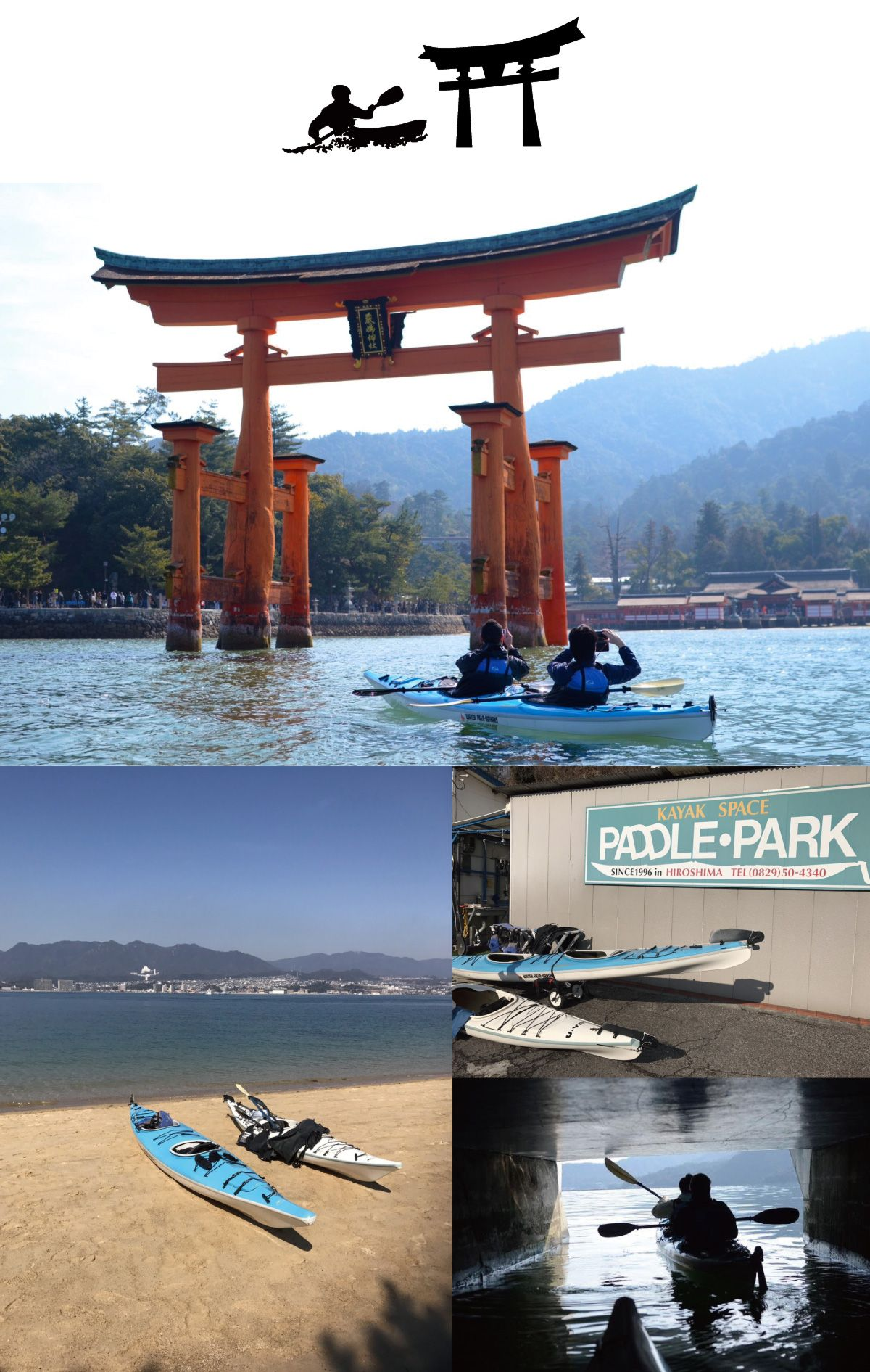 Miyajima sea kayak tour <BR> | OMOTENASHI Hostel Miyajima Recommended Experience.