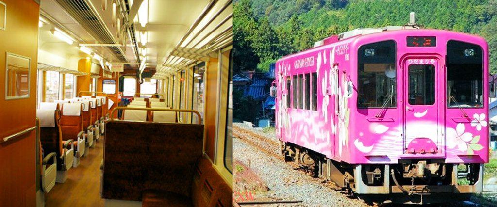 Nishikigawa Railway/Nishikigawa Seiryu Line