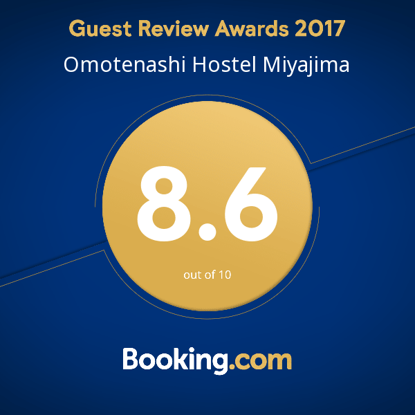 In 2017, Omotenashi hostel got about 300 reviews from guest who actually used it! Thank you!