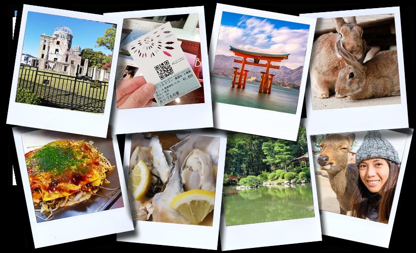 宮島・大久野島・平和公園・縮景園・牡蠣・お好み焼き