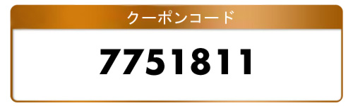 広島・宮島×ナナ旅(女一人旅ブログ)広島復興応援旅行計画