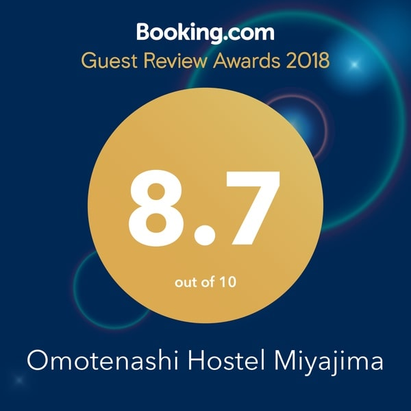 In 2018, Omotenashi hostel got about 300 reviews from guest who actually used it! Thank you!