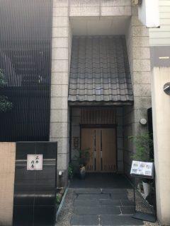 広島グルメ情報~参