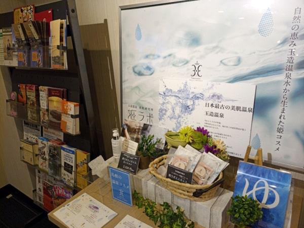 松江で一泊!松江アーバンホテルさん