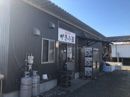 広島グルメ情報~牡蠣(カキ)編~其ノ一