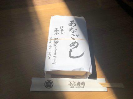広島グルメ情報~アナゴ編〜其ノ二