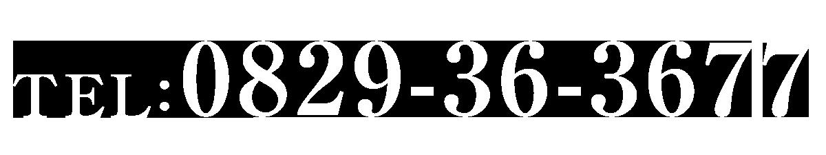 広島、宮島デイユース・テレワーク・コワーキング