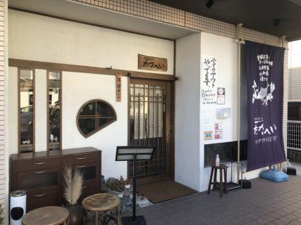 広島グルメ情報~二十