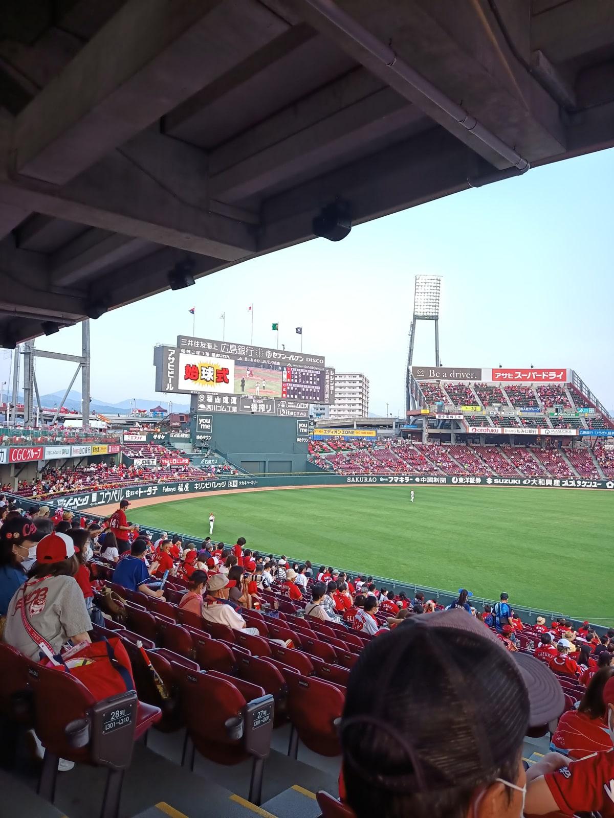 マツダスタジアムでカープ!野球観戦